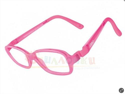 marco lentes armazon nano nao 50151 niña