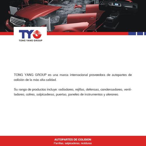 marco radiador ford f-150 2004 2005 2006 2007 2008 2009