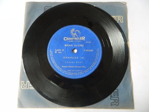 maria alcina 1972 fio maravilha - compacto ep 11