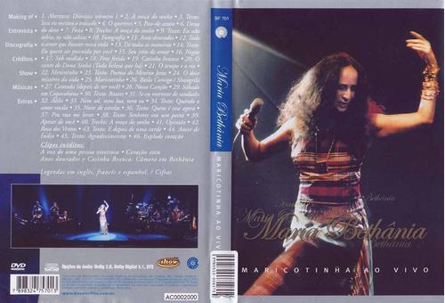 maria bethania maricotinha ao vivo dvd / kktus