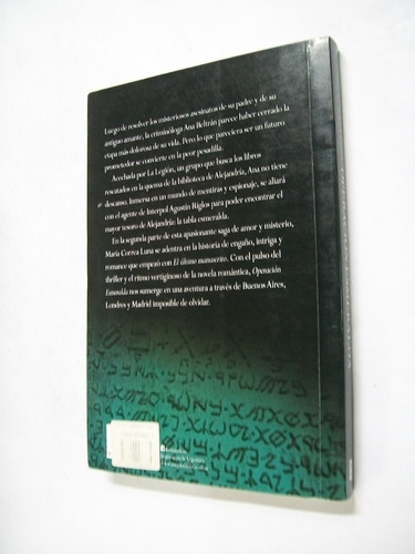 maria correa luna  operacion esmeralda - novela