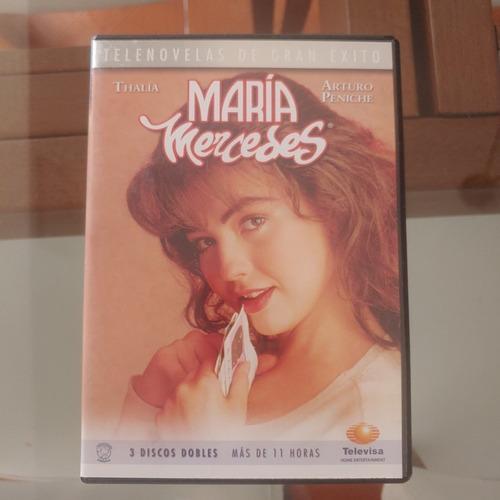 maria mercedes novela 3 discos doble cara thalia importada