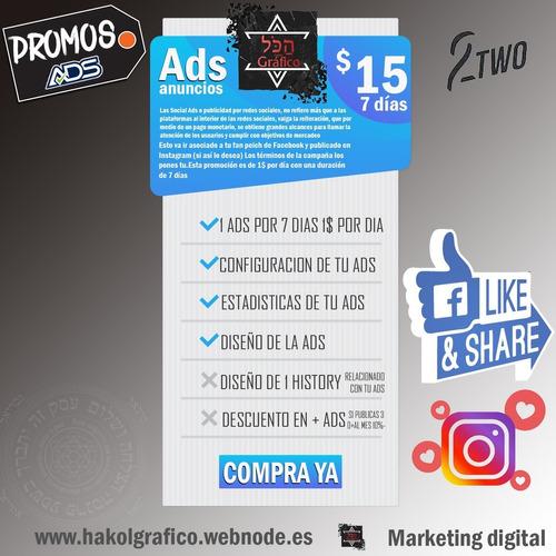 marketing digital manejo de ads paginas web +