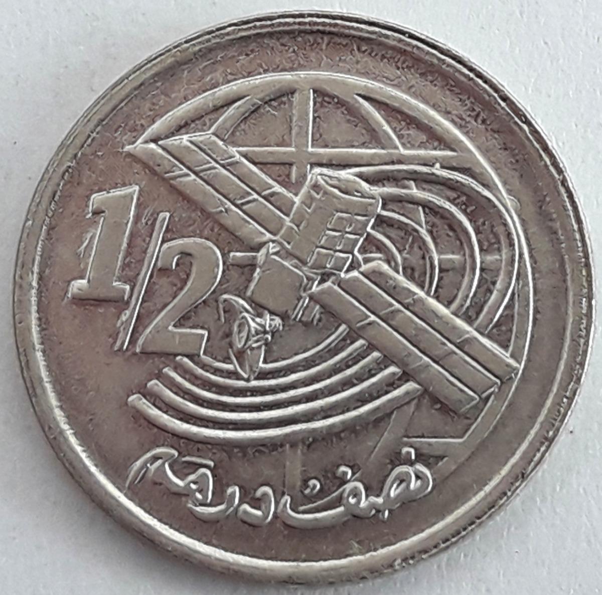 Calendario Islamico.Marruecos 1 2 Dirham Del Ano 2002 1423 Calendario Islamico