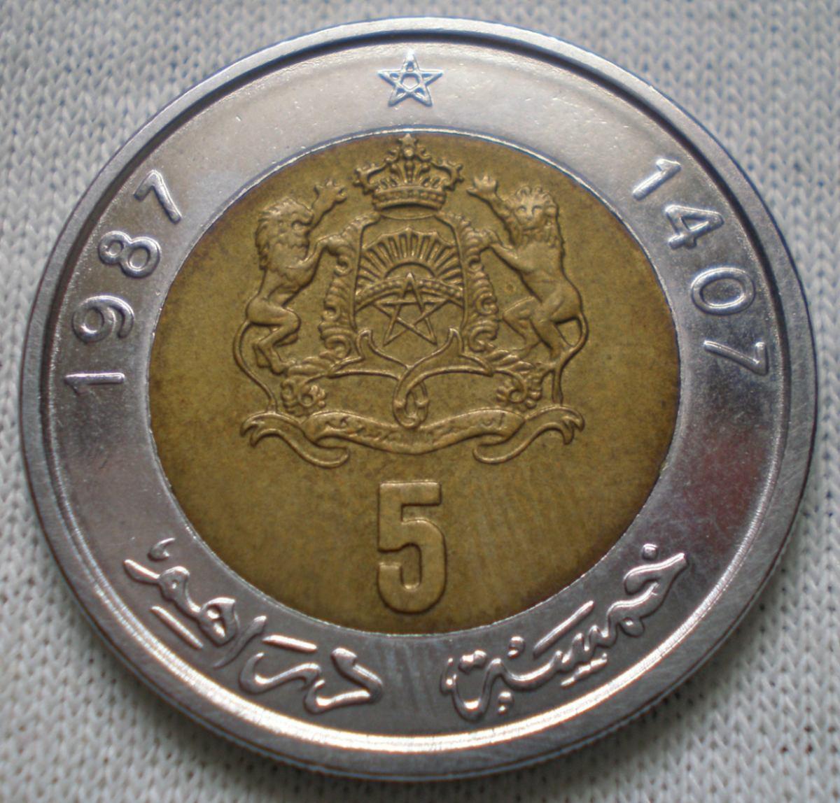 marruecos 5 dirham 1987 moneda bimet lica rey hassan il y 82 280 00 en mercado libre. Black Bedroom Furniture Sets. Home Design Ideas