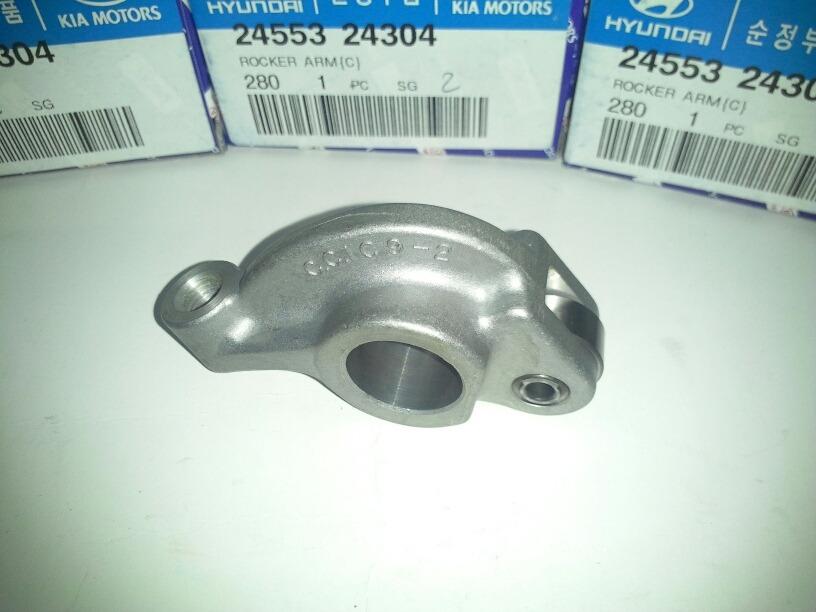 Genuine Hyundai 24553-24304 Rocker Arm