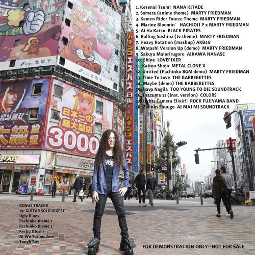 marty friedman wicked sh**t from japan volumen 3 . official
