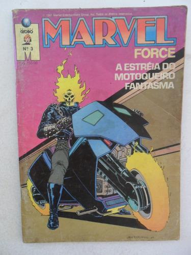 marvel force! vários! editora abril 1991! r$ 15,00 cada!