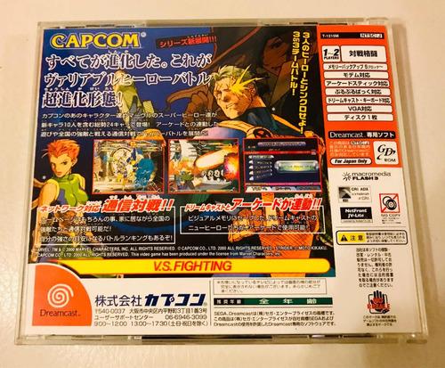 marvel vs capcom 2 / sega dreamcast - fox store