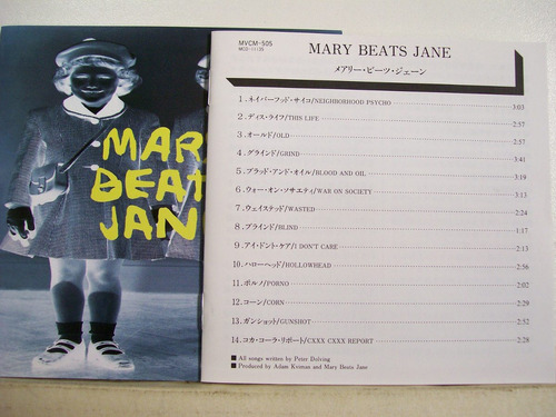 mary beats jane,1994, cd importado japão, original