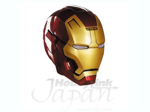 mascara completa casco ironman abre frontalmente tipo moto