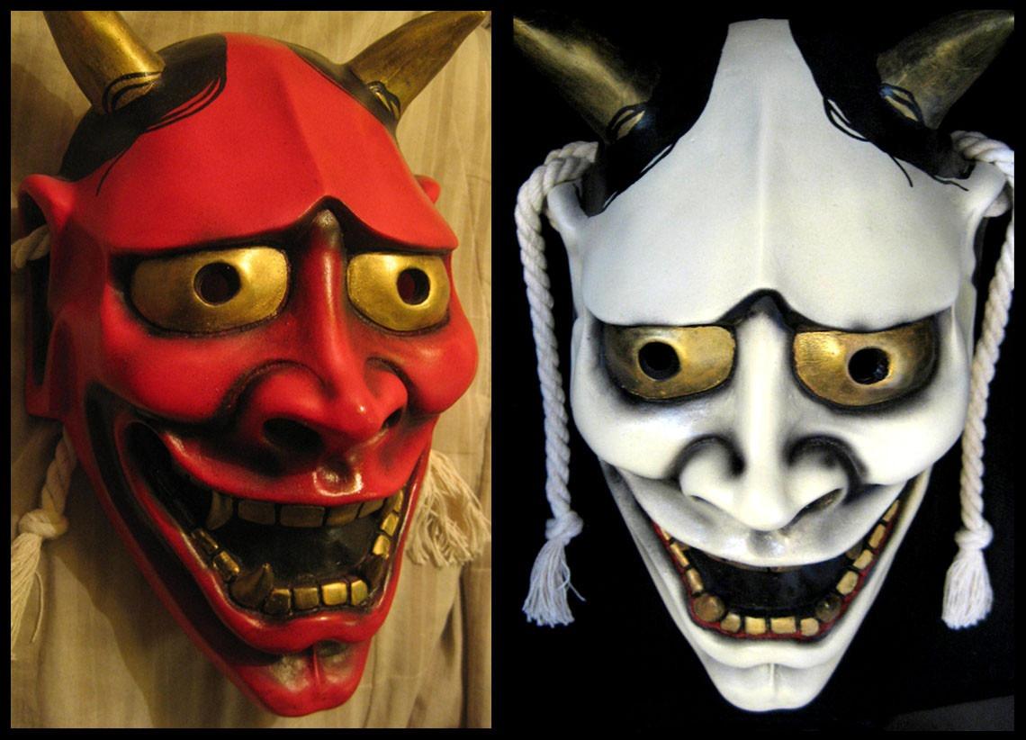Mascara Hannya, Demonio Diablo Japones, Para Santeria, Santo ...