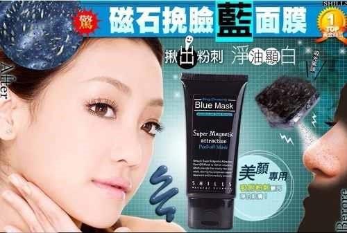 mascara limpeza pele