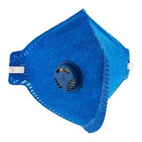 Máscara Pff2 (s) / N95 Com Válvula - Pro Agro - Inmetro