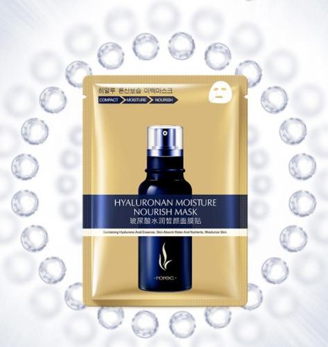 mascarilla facial coreana acido hialuronico 100 %puro rorec