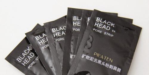 mascarilla negra pilaten saches, sobre original por 3 sobres