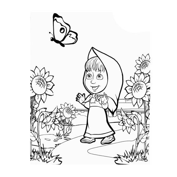 Masha Y El Oso Libro Colorear O Crayolas T Carta 16 Pág 850 En