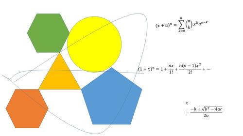 matemáticas física química francés inglés álgebra geometría.