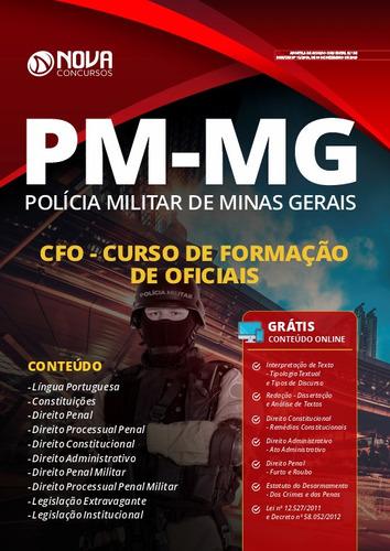 material cfo pm mg 2020 curso formação oficiais