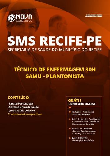 material sms recife 2020 técnico de enfermagem samu