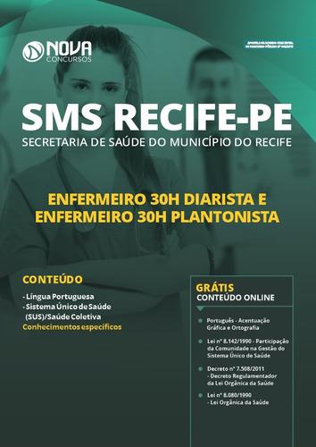 material sms recife pe 2020 enfermeiro 30horas