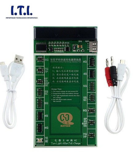 mayuan tester battery for iphone