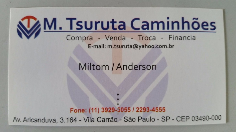 mb 1313 75 toco