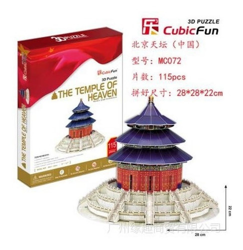 mc072h temple of heaven rompecabezas 3d 111 piezas cubicfun