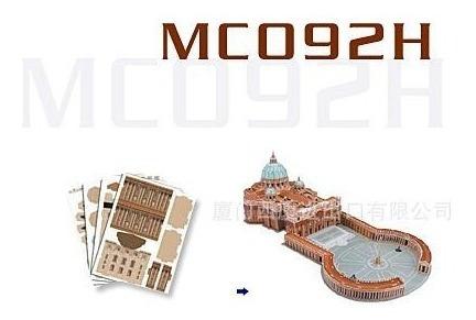 mc092h basílica san pedro rompecabezas 144 piezas cubicfun