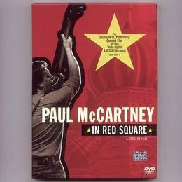 mccartney paul paul mccartney in red square dvd nuevo