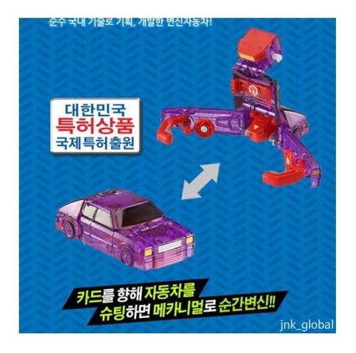 mecard turning w araghe purple - sonokong -  original