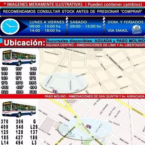 mecha sds plus 12mm x 260mm ingco dbh1211203 hormigon-pa