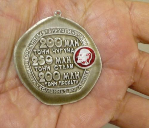 medalha comunista uniao sovietica  anos 70    frete gratis