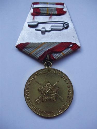 medalha soviética, 60 anos da terceira revolução russa - doc