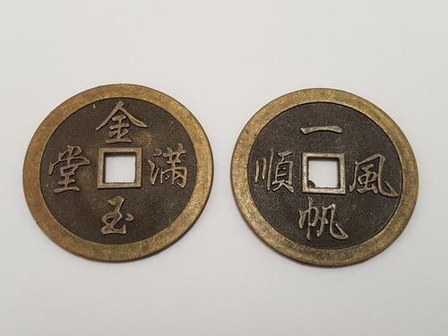 medalhas antigas orientais