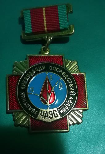 medalla a los liquidadores de chernobil apo