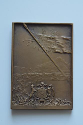 medalla centenario independencia de chile
