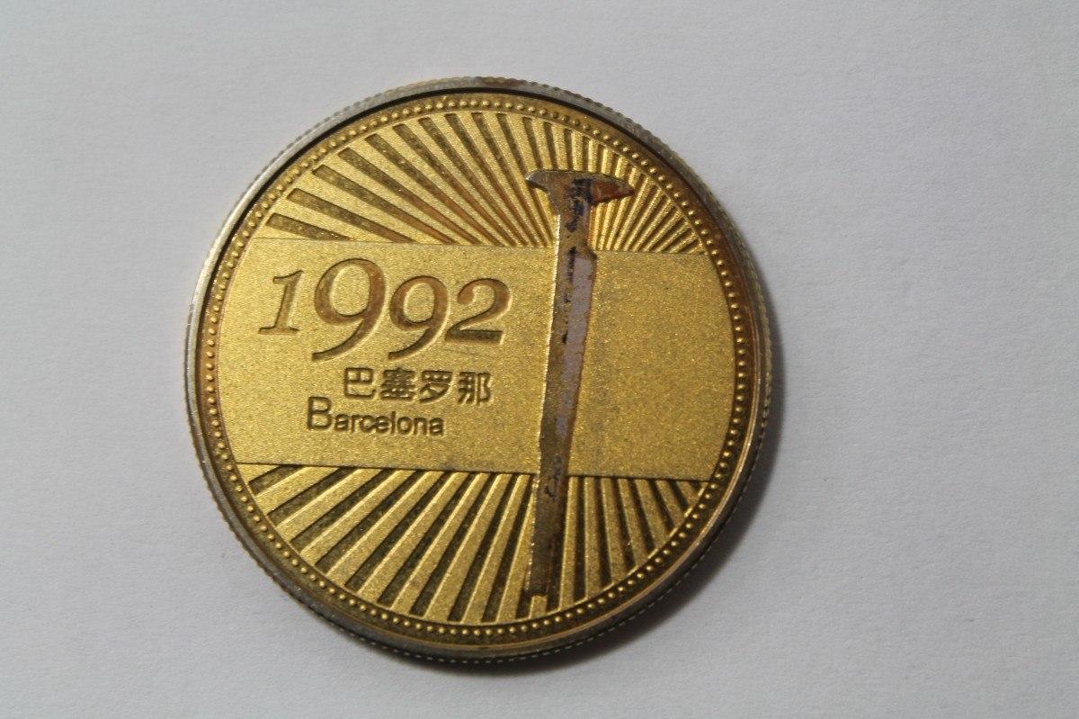 Medalla Conmemorativa Juegos Olimpicos De Barcelona 1992 9 000