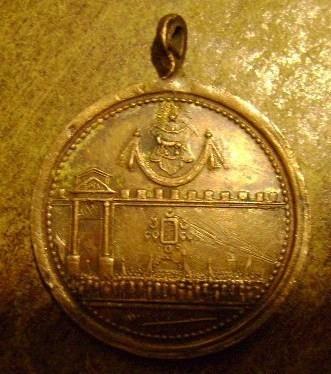 medalla de aniversario de liberacion de roma 1892