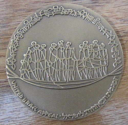 medalla de bronce israel - rehovot 80 year - keren hayesod