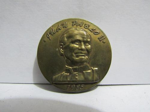 medalla  grande juan pablo ii iquitos
