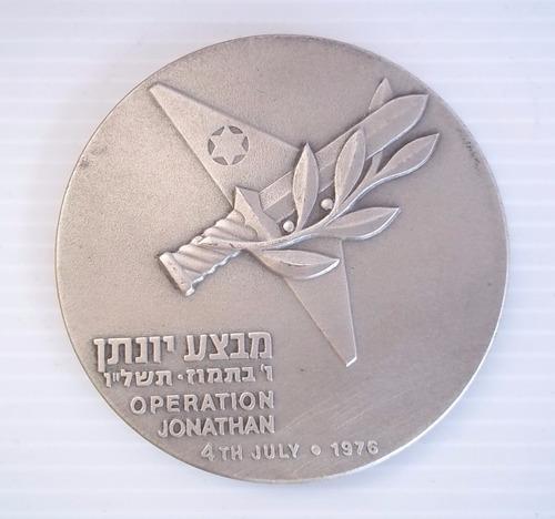 medalla israel 1976 plata esterlina 935 operation jonathan