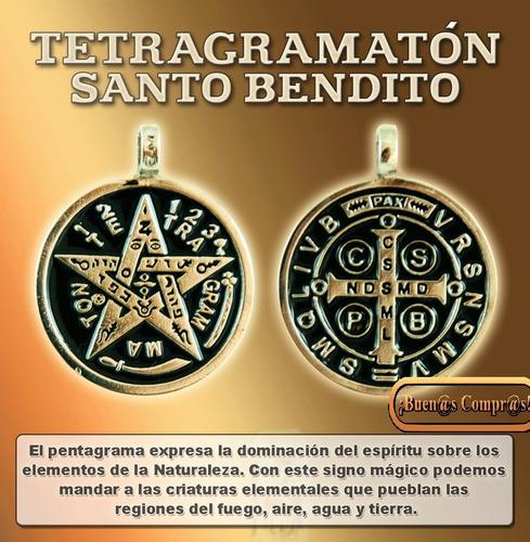 medalla san benito con pentagrama esotérico