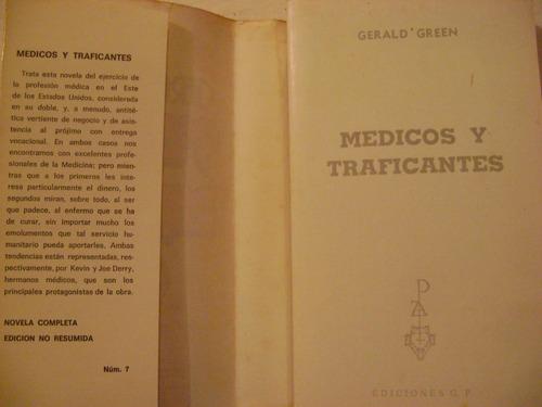 médicos y traficantes - gerald green