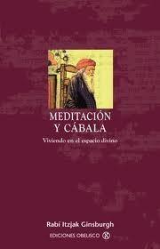 meditación y cábala / rabí itzak ginsburgh / envíos