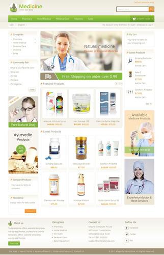 mega loja magento comestico farmácia petshop