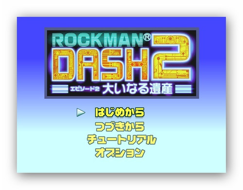 mega man legends 2 / rockman dash 2 playstation1 ps1 megaman