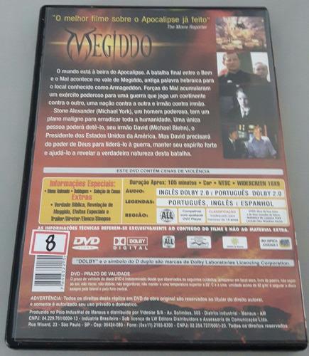 megiddo (dvd)