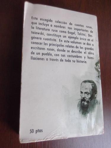 mejores cuentos rusos gogol tolstoi dostoyevski gorki etc