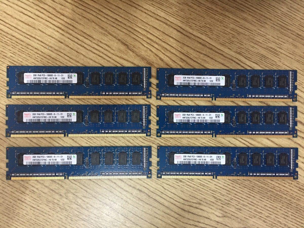 Memoria 2gb, Sdram, Ddr3, Pc3 - 10600, 1333 Mhz